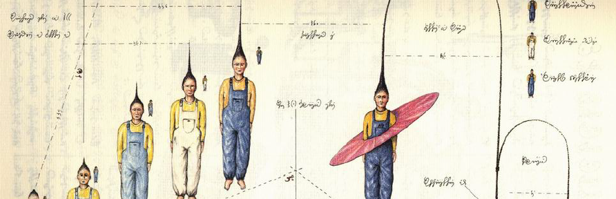 Museum of Marco Polo meets the Codex Seraphinianus